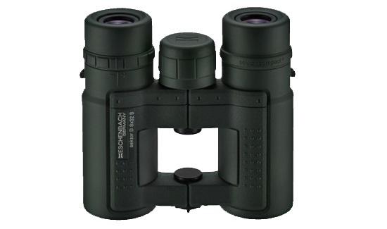 Nikon Fernglas Mit Entfernungsmesser : Fernglas